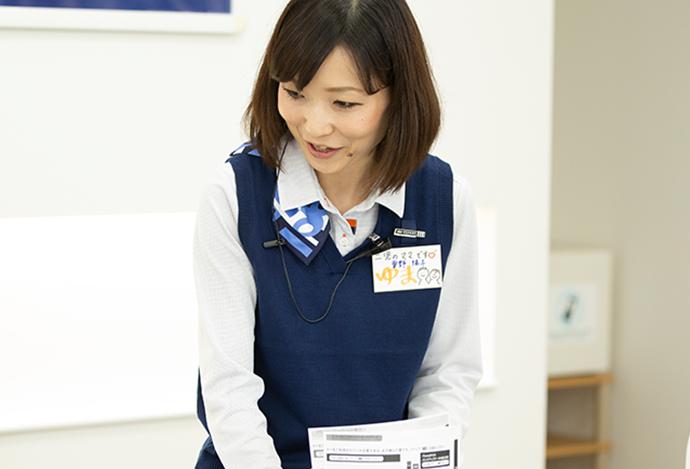 粟野陽子さん(2006年5月中途入社)