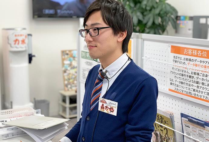 近野明日夏さん(2017年4月新卒入社)